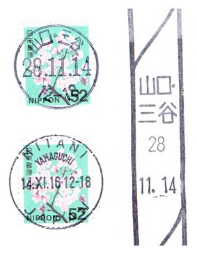 2016111604
