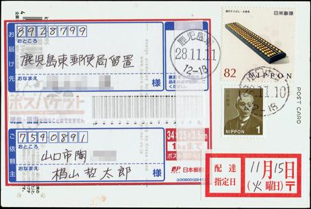 2016112202