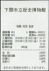 2016112205