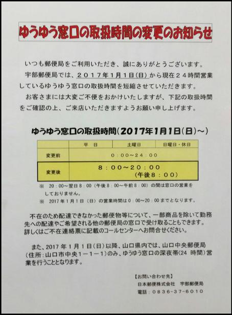2016122001