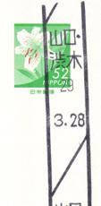 2017032805
