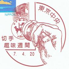 20170902003