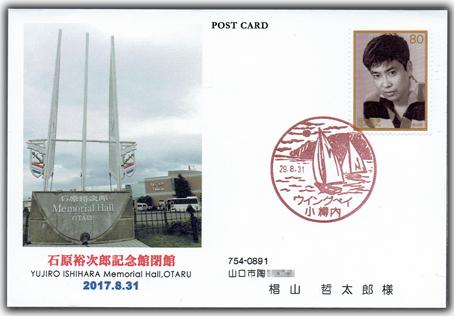 2017090401