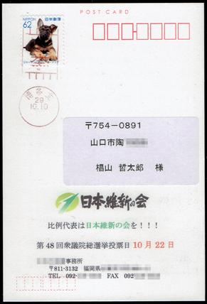 2017102001