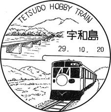 2017102003