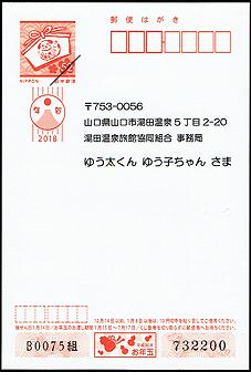 2017121002