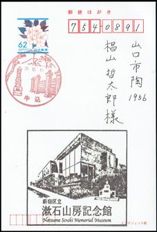 2018010201