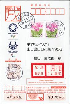 2018010301