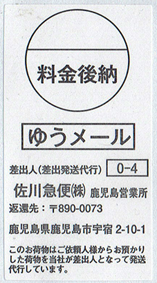 2018081202