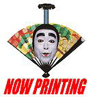 Nowprinting_1