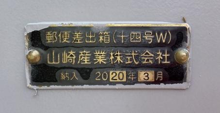 2020032005