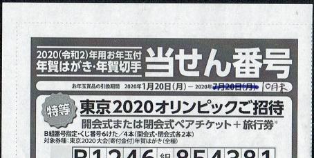 2020081504