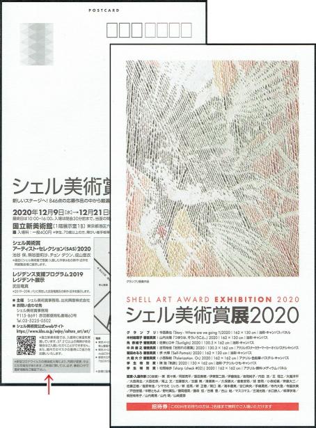 2020120901