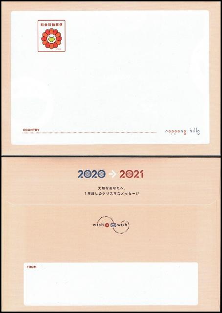 2020121002