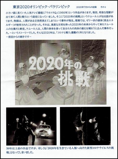 2021012006